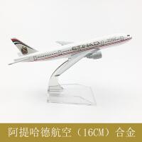 飞机模型 仿真客机 合金静态摆件 16CM阿提哈德航空 波音777定制 阿提哈德航空 波音777