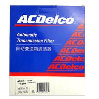 AC德科(ACDelco) /凯越1.8 景程自动变速箱/波箱滤清器 TF521