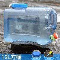 户外饮用水桶 大小矿泉水桶 塑料储水箱车载家用水桶