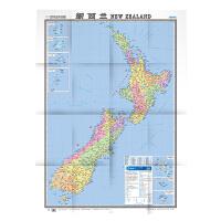 世界热点国家地图・新西兰(大字版)(1:1400000)