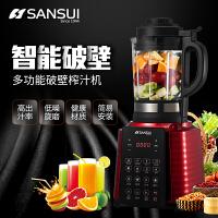 SANSUI山水智能加热破壁机料理机豆浆机SJ-5214