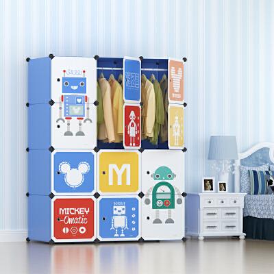 Disney迪士尼米奇12门8格2挂加深款 收纳柜储物柜整理柜简易衣柜衣橱(赠磁铁)