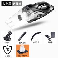 充电吸尘器无线迷你家庭家用手拿手持式强力吸尖沙发小型微型车载