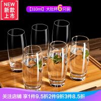 家用玻璃水杯牛奶杯耐热泡茶杯喝水创意啤酒杯果汁杯子玻璃杯套装