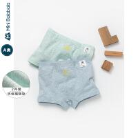 【99元任选3件】迷你巴拉巴拉儿童内衣裤男童内裤冬款新品宝宝平角裤两件装