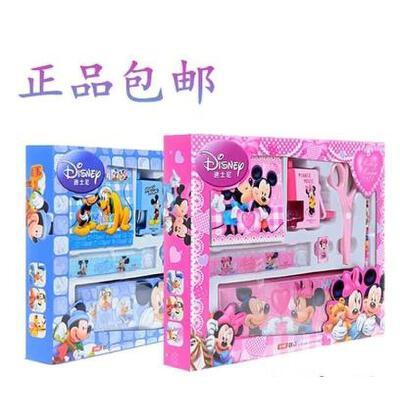 【开学必备文具】儿童迪士尼小学生文具套装礼品生日礼物豪华礼盒 包邮