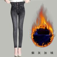 2019高腰牛仔裤女春秋显瘦弹力紧身长裤大码烟灰色韩版小脚裤