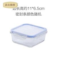 家用玻璃饭盒加热便当盒保鲜盒塑料分隔套装带盖圆形长方形食品密封盒SN7928 四方立扣 350ml