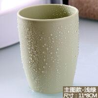 创意塑料牙刷杯情侣旅行刷牙水杯简约韩版家用洗漱杯儿童漱口杯子