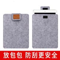 苹果iPad平板电脑air2收纳内胆包1/5/6迷你pro9.7寸保护套mini4