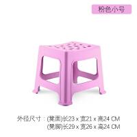 塑料凳子加厚餐桌凳高凳小凳子小板凳朔料胶凳家用矮凳洗澡凳生活日用新品创意家居