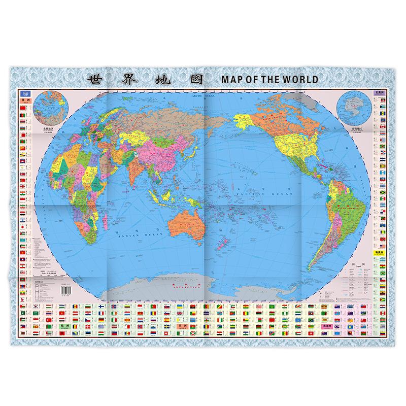 世界地图(全开 袋装)全开大幅面 中英文双语对照地图 既便于书架陈列 也可作为墙面挂图使用 超值二合一