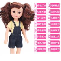 会眨眼睛的布娃娃 别会说话的智能洋娃娃套装儿童女孩玩具公主超大关节娃