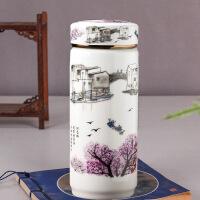 【特惠购】景德镇陶瓷杯双层内胆大号保温杯瓷杯子家用水杯礼品杯500毫升 玫