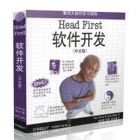 Head First 软件开发(中文版)
