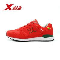 【特步1件3折】特步秋季时尚潮流男款跑步鞋舒适轻便运动鞋