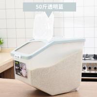家居家用防潮防虫装米桶储米箱10kg 15kg25面粉30收纳盒20子米缸50斤