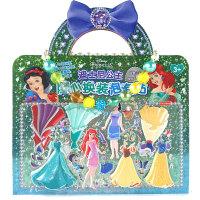 迪士尼公主随心换装泡泡贴