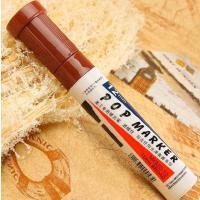 宝克马克笔POP笔12mm唛克美工海报笔广告设计手绘专用笔麦克笔