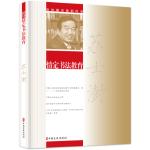 情定书法教育(政协委员履职风采)