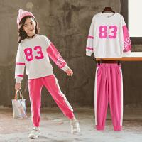 女童秋季套装2018新款韩版潮衣洋气时髦大童运动儿童秋装女两件套