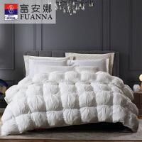 【2.21品牌日 仅限1天】富安娜家纺 俄罗斯优质进口白鹅绒被芯95%白鹅绒轻盈保暖羽绒被芯
