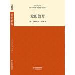 外国文学经典名家名译(全译本) 爱的教育