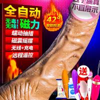 女性自慰器性用品震动棒阳具情趣用品欲仙工具高潮舔阴器