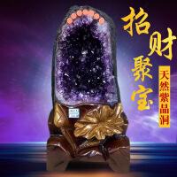 天然紫晶洞�[件水晶洞消磁�艋�招�聚��盆原石玄�P�宅�X袋