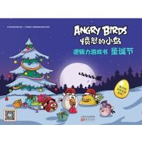 愤怒的小鸟:逻辑力游戏书!圣诞节 ROVIO ENTERTAINMENT LTD 东方出版社
