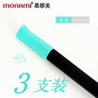 【当当自营】韩国monami/慕娜美04034-16(3支装)三角杆水性笔 海蓝色 水性笔中性笔漫画勾线笔绘画涂鸦学生