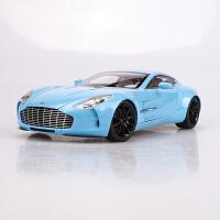 新款AUTOart奥拓AA阿斯顿马丁ONE-77合金汽车模型原厂静态仿真汽车模品质定制