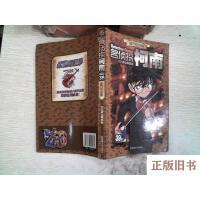 【旧书8成新】官方小说版 名侦探柯南39