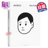 预售【中商原版】Noritake插画集 喜茶logo设计师 日文原版 WORKS 匡威新百伦联名日本画师