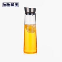 当当优品 耐热玻璃大容量冷水壶  直壶 1200ML
