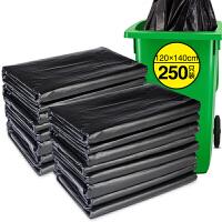 JH0504 大号商用物业办公加厚平口垃圾袋 80*100cm 黑色250只(5包装)