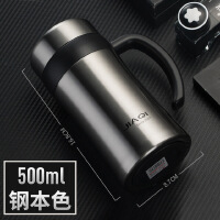 保温杯带把泡茶杯过滤网商务304不锈钢水杯办公杯500ML/600ML