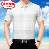 短袖衬衫男夏装中年男士丝光棉休闲衬衣时尚商务薄上衣免烫