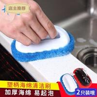清洁刷子百洁刷厨房家用地板擦去污加厚灶台油烟机手柄锅刷SN9322