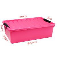 大号环保塑料收纳盒床底收纳箱有滑轮扁平长有盖收纳箱子储物箱 玫红色 大号无轮18cm 均码