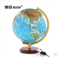 地球仪 博目地球仪 25cm 高清 中英文地名 灯光 地形地理教学