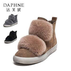 Daphne/达芙妮秋冬圆头中跟平底靴休闲磨砂皮高帮鞋女