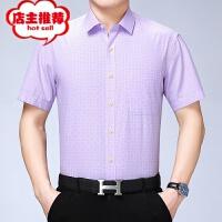短袖衬衫男夏款中年时尚高档休闲桑蚕丝格子衬衣免烫半袖衫上