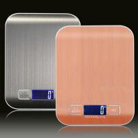 精准家用厨房秤食品食物称迷你电子秤5kg烘焙称重小秤台秤10千克