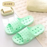 夏季浴室拖鞋夏天防滑室内男女家居情侣漏水居家用洗澡塑料凉拖鞋SN9892