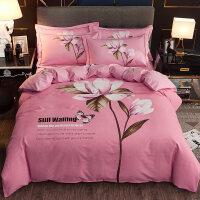 自然醒商场同款中式加厚全棉磨毛四件套棉床单被套家纺套件1.8双人床上用品夏