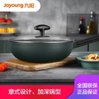 九�(Joyoung) 不粘�炒�家用���石炒菜��磁�t�平底��m用燃�庠蠲�庠� CF30C-CJ540