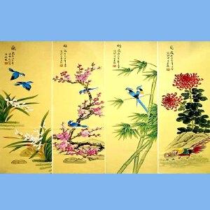 北京市美协会员,北京著名工笔画家凌雪(梅兰竹菊)