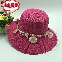 帽子女士夏天遮阳帽韩版草帽太阳帽可折叠防晒速卖通批发