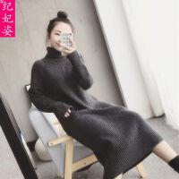 秋冬2019韩版宽松针织打底衫中长款高领过膝套头加厚毛衣裙女